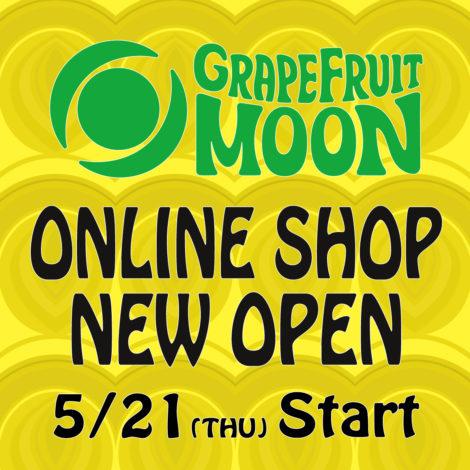 グレープフルーツムーン 通販サイトオープン